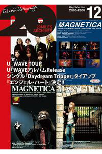 MAGNETICA20milesarchives12