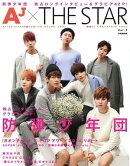 AJ×THE STAR Vol.1