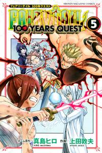 FAIRY TAIL 100 YEARS QUEST(5)