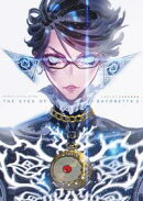 BAYONETTA 2 OFFICIAL ART BOOK THE EYES OF BAYONETTA 2 ベヨネッタ2 公式設定資料集