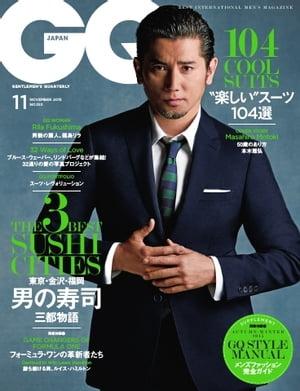 GQ JAPAN 2015年11月号 No.1502015年11月号 No.150【電子書籍】