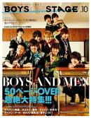 別冊CD&DLでーた BOYS ON STAGE vol.10