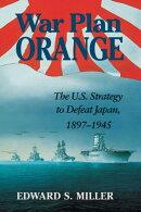 War Plan Orange