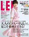 LEE 2017年7月号【電子書籍】[ 集英社 ]