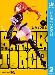 BLACK TORCH 2