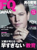 FQ JAPAN 2014 AUTUMN ISSUE