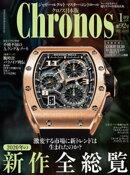 クロノス日本版 no.092