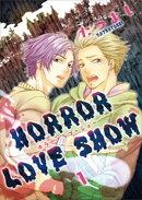 HORROR LOVE SHOW 1