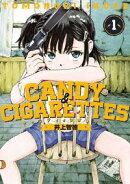 CANDY&CIGARETTES【期間限定試し読み増量版】