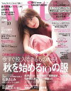 with2017年 10月号【電子書籍】[ with編集部 ]