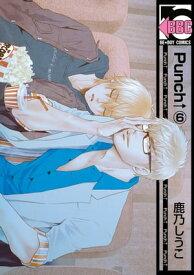 Punch↑(6)【電子書籍】[ 鹿乃しうこ ]