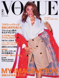 VOGUE JAPAN 2019年2月号 No.234【電子書籍】