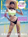 ELLE Japon 2019年7月号【電子書籍】[ ハースト婦人画報社 ]
