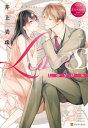 Love's【電子書籍】[ 井上美珠 ]
