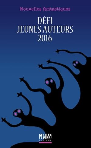 D?fi jeunes auteurs 2016【電子書籍】[ Collectif ?tudiant ]