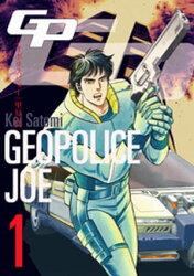 ジオポリス ジョー 1
