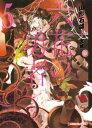 六花の勇者 5【電子書籍】[ 山形石雄 ]