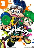 Splatoon(3)