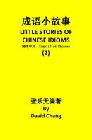 LITTLE STORIES OF CHINESE IDIOMS 2 成?小故事