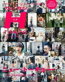 カジカジH TOKYO vol.5