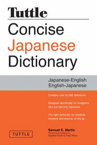 TuttleConciseJapaneseDictionaryJapanese-EnglishEnglish-Japaneses