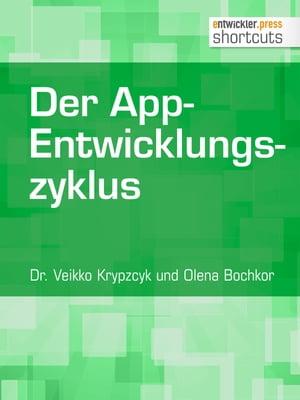 Der App-Entwicklungszyklus【電子書籍】[ Dr. Veikko Krypzcyk ]