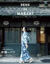SENS de MASAKI vol.10【電子書籍】[ 雅姫 ]