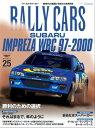 RALLY CARS Vol.25【電子書籍】[ 三栄 ]