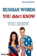 RUSSIAN Words You didn't Know You Knew (Food edition)