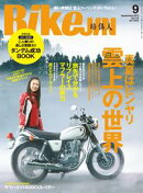 BikeJIN/培倶人 2012年9月号 Vol.115