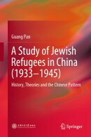 A Study of Jewish Refugees in China (1933–1945)