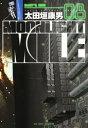 MOONLIGHT MILE(8)【電子書籍】[ 太田垣康男 ]