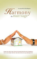 Harmony In Marriage (In English)