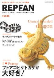 REPFAN vol.5