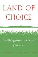 Land of Choice