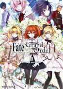 Fate/Grand Order コミックアラカルト II