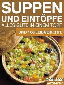 Suppen und Eint?pfe - Alles gute in einem Topf Und 100 Leibgerichte【電子書籍】[ Red. Serges Verlag ]