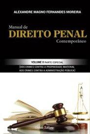 Manual de Direito Penal Contempor?neo: Volume II【電子書籍】[ Alexandre Magno Fernandes Moreira ]