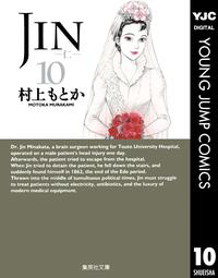 JINー仁ー 10【電子書籍】[ 村上もとか ]