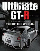 【英語版】 Ultimate GT-R R35 WIDE BODY Version