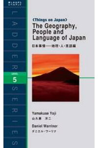 TheGeography,PeopleandLanguageofJapan日本事情ー地理・人・言語編