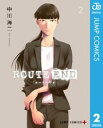 ROUTE END 2【電子書籍】[ 中川海二 ]