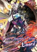Cray Chronicle Notes〜惑星クレイ物語〜Luard (上)