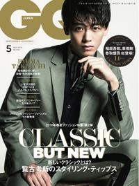 GQ JAPAN 2018年5月号 No.179【電子書籍】