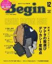 Begin(ビギン) 2020年12月号【電子書籍】
