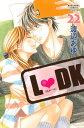 L・DK22巻【電子書籍】[ 渡辺あゆ ]