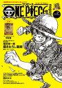ONE PIECE magazine Vol.2【電子書籍】[ 尾田栄一郎 ]