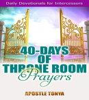 40-Days of Throne Room Prayers