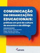 Comunicação em organizações educacionais: