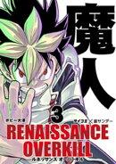 RENAISSANCE OVERKILL(3)